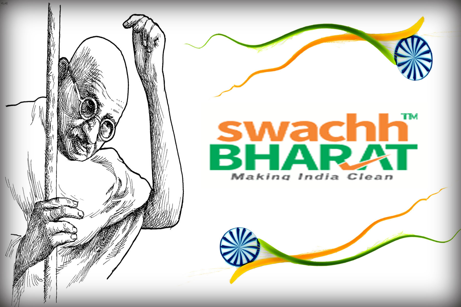 Swachh Bharat Abhiyan: Dreams Don't Work untill You Do